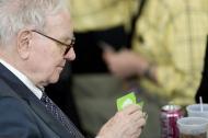 <strong>Warren</strong> <strong>Buffet</strong> najmądrzejszym znawcą rynków finansowych