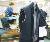 Bytom poluje na kobiety - nowa strategia ma wyciągnąć spółkę odzieżową z tarapatów finansowych