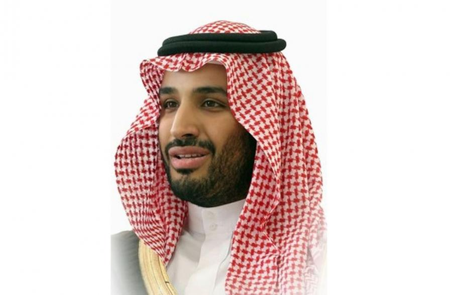 Mohammed Bin Salman (CC BY-SA 3.0)