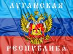 Bogate złoża węglowej spychologii: Czemu Polska nie zablokowała przemytu antracytu z Donbasu