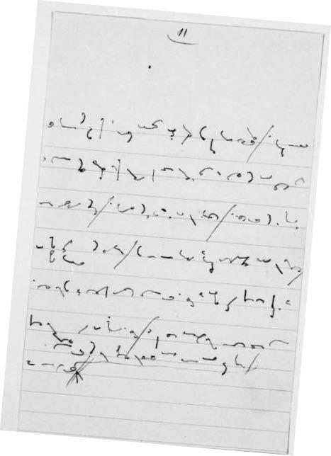 Fragment stenogramu ze szkicem planu pokojowego Woodrowa Wilsona