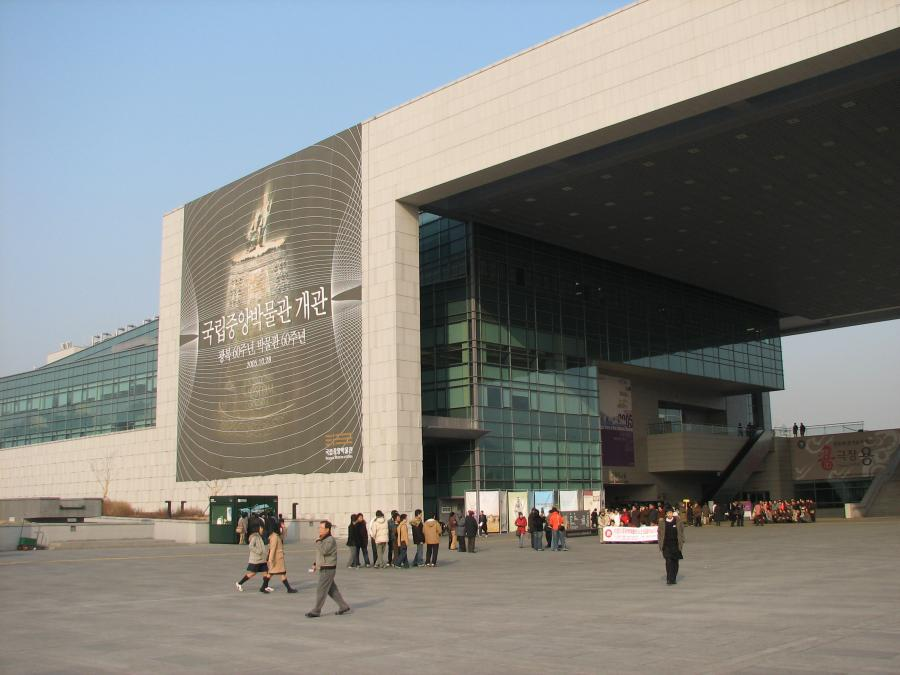 National Museum of Korea w Seulu